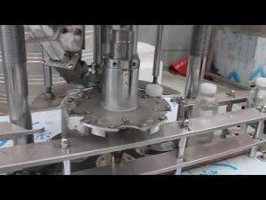 स्वचालित एकल सिर प्लास्टिक की बोतल रोटरी कैपिंग मशीन