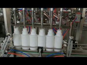 इंजन चिकनाई आवश्यक तेल पिस्टन की बोतलें भरने की मशीन