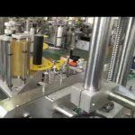 स्वचालित प्लास्टिक और कांच की बोतल जार स्वयं चिपकने वाला स्टीकर लेबलिंग मशीन
