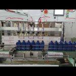 कार उद्योग के लिए चीन स्वचालित 5000 मिलीलीटर चिकनाई मोटर तेल भरने की मशीन