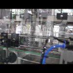 स्वत: हाथ प्रक्षालक जेल तरल भरने की मशीन