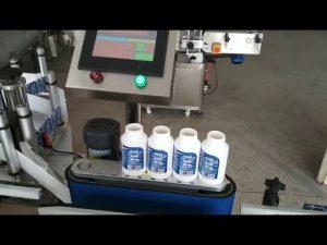ऑटो स्व स्टीकर दौर दवा लेबलिंग मशीन