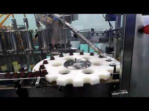 प्रतिष्ठित हाइड्रोक्लोरिक एसिड एचडीपीई नींव प्रवाहमापी तेल भरने और मशीन सील
